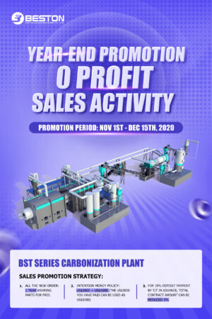 Charcoal Making Machine Promotion