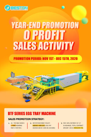 Egg Tray Machine Promotion