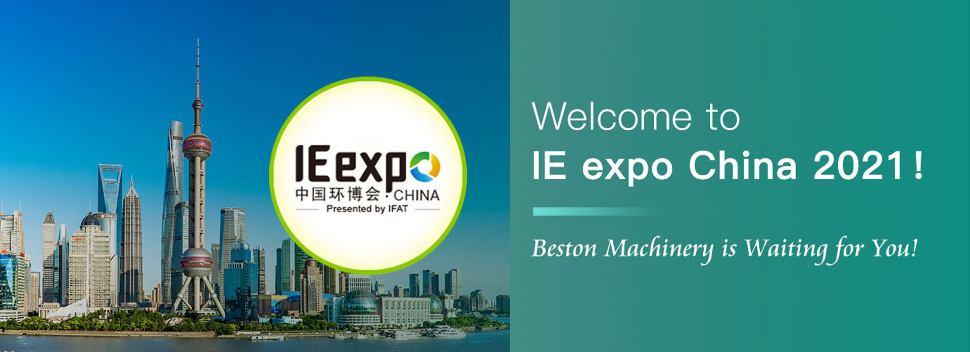 Beston Will Take Part in IE Expo 2021